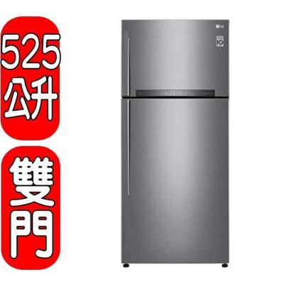 LG樂金【GN-HL567SV】525L雙門變頻魔術藏鮮系列冰箱 567 優質家電 (8.3折)