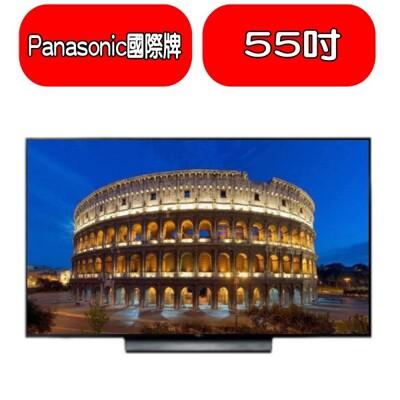 Panasonic國際牌【TH-55GX900W】55吋4K聯網電視 (8.3折)