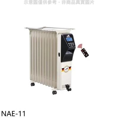 北方【NAE-11】葉片式恆溫(11葉片)電暖器 (7.9折)