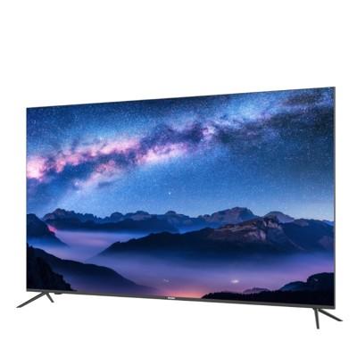 海爾【H75S5UG】75吋GOOGLE認證TV安卓9.0(與75PUH6303同尺寸)電視 (8.3折)