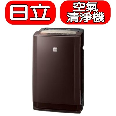 HITACHI日立【UDP-LV100】除濕加濕型空氣清淨機 (8.3折)