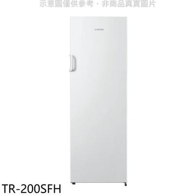 大同【TR-200SFH】203公升直立式冷凍櫃 (7.9折)