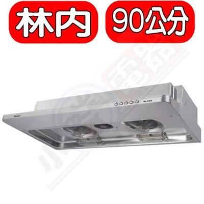 (全省安裝)林內【RH-9126E】隱藏式不鏽鋼90公分排油煙機 優質家電 (8.2折)