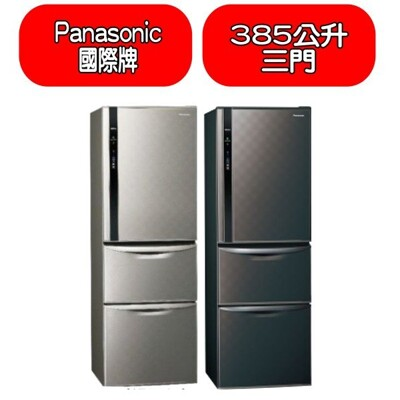 Panasonic國際牌【NR-C389HV-L】385公升三門變頻冰箱絲紋灰 優質家電 (8.2折)