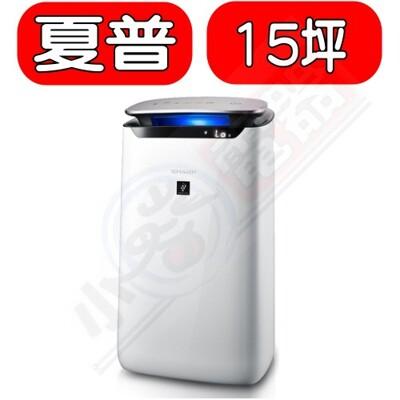 夏普【FP-J80T-W】空氣清淨機 (8.3折)