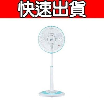 聲寶【SK-AC1712】12吋DC立扇電風扇 (7.9折)