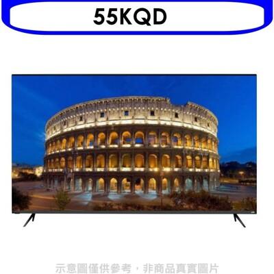 JVC【55KQD】55吋QLED量子點電視 (8.2折)