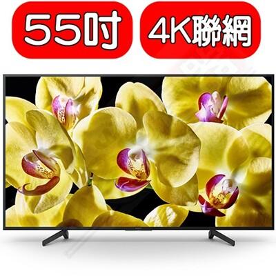 SONY電視【KD-55X8000G】55吋聯網4K電視 (8.3折)