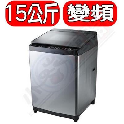 TOSHIBA東芝【AW-DMG15WAG】15公斤神奇鍍膜洗衣機 (8.3折)