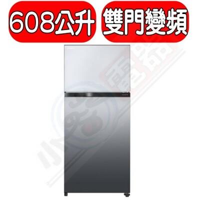 東芝【GR-AG66T(X)】新A6系列 608(L) 極光鏡面  -3度C抗菌鮮凍變頻冰箱 優質家 (8.2折)