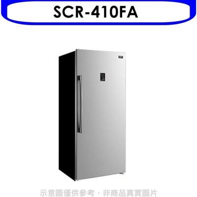 SANLUX台灣三洋【SCR-410FA】410公升直立式冷凍櫃 (8.3折)