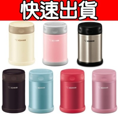 快速出貨象印sw-eae50-xa悶燒罐/燜燒罐/悶燒杯/燜燒杯 優質家電 xa銀色 (7.7折)