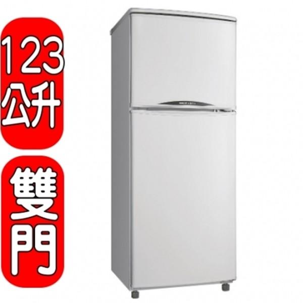 SANLUX台灣三洋【sr-b123b】123公升冰箱