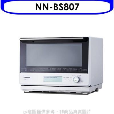 panasonic國際牌nn-bs80730公升蒸氣烘烤水波爐微波爐 (8.2折)