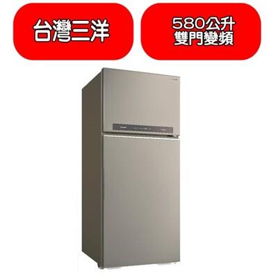 台灣三洋SANLUX【SR-C580BV1A】580公升雙門變頻冰箱 (8.3折)