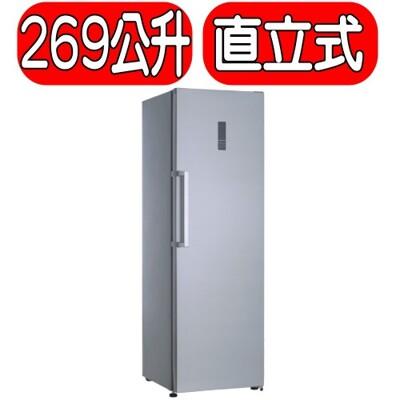 華菱【HPBD-300WY】自動除霜直立式冰櫃 (8.3折)