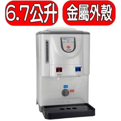 東龍【TE-1161】6.7L全開水溫熱開飲機 不可超取 優質家電 (8.1折)