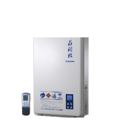 (含標準安裝)莊頭北【TH-8165FE_LPG】16公升數位式恆溫強制排氣(與TH-8165FE同 (8.2折)