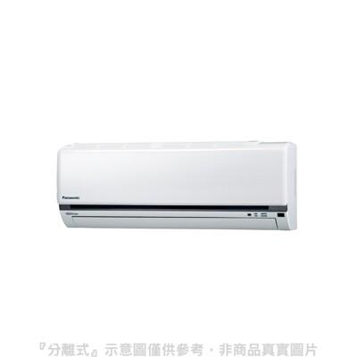 (全省安裝)日立ras-22jk1變頻分離式冷氣內機3坪 (8.3折)