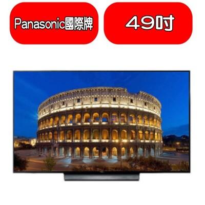 Panasonic國際牌【TH-49GX900W】49吋4K聯網電視 (8.3折)