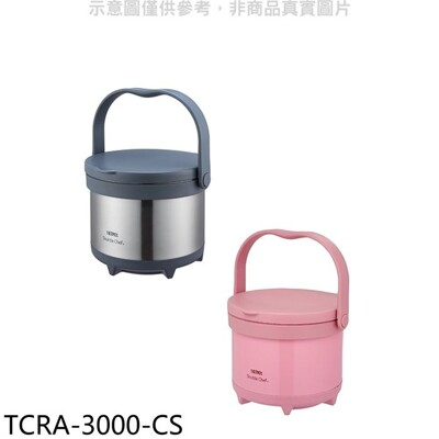 《8折》膳魔師【TCRA-3000-CS】3000ml燜燒提鍋燜燒鍋不鏽鋼色 (8.3折)