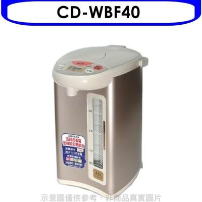 象印cd-wbf404公升微電腦熱水瓶 不可超取 (8.2折)