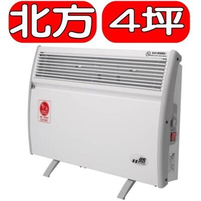 北方【CN1500】兩用第二代對流式電暖器 優質家電 (8.2折)