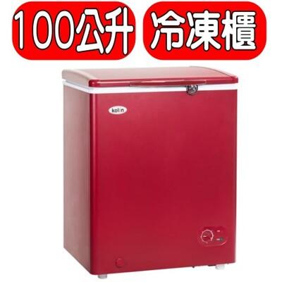 KOLIN歌林【KR-110F02】100公升臥式冷凍冷藏兩用櫃 優質家電 (8.3折)