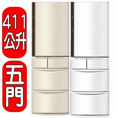 Panasonic國際牌【NR-E414VT-N1】411公升五門變頻冰箱 香檳金 (8.2折)