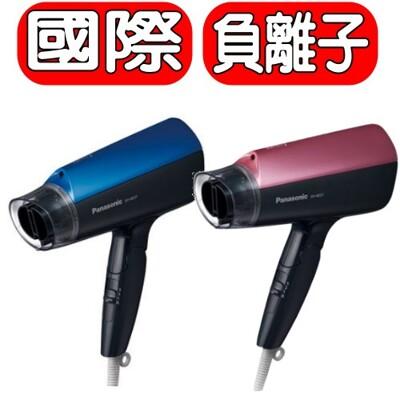 Panasonic國際牌【EH-NE57-A】吹風機EH-NE57/NE57 優質家電 (8.2折)