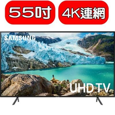 三星【UA55RU7100WXZW】55吋4K電視 (8.3折)