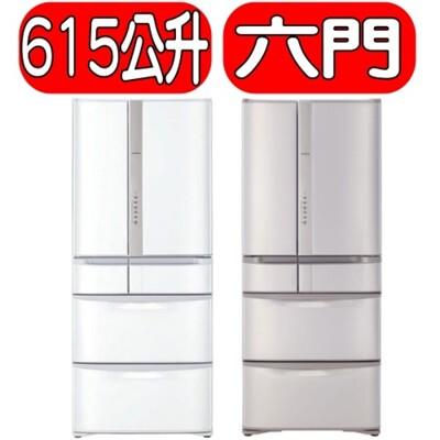 HITACHI日立【RSF62JSN】615公升六門冰箱(與RSF62J同款)星燦不鏽鋼 (8.3折)