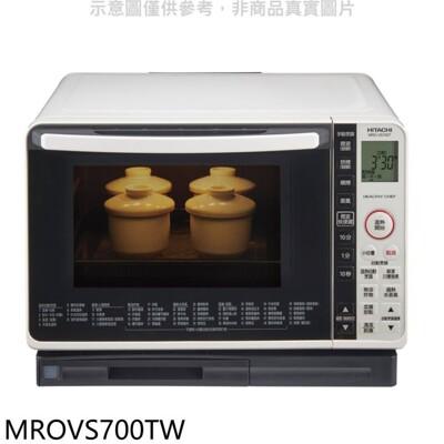 日立mrovs700tw22公升水波爐(與mrovs700t同款)微波爐w珍珠白 (8.3折)