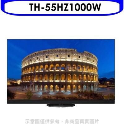 Panasonic國際牌【TH-55HZ1000W】55吋4K聯網OLED電視 (8.2折)