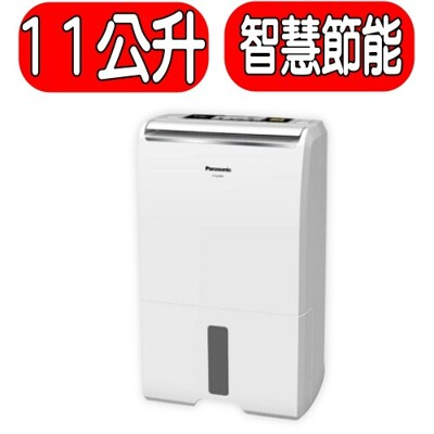 Panasonic國際牌【F-Y22EN】除濕機 (8.3折)