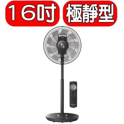 Panasonic國際牌【F-H16EXD-K】16吋DC直流遙控電風扇 優質家電 (8.2折)
