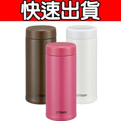 《快速出貨》TIGER 虎牌【MCA-T480-PI】480cc不銹鋼真空杯茶濾網 優質家電 (8.3折)