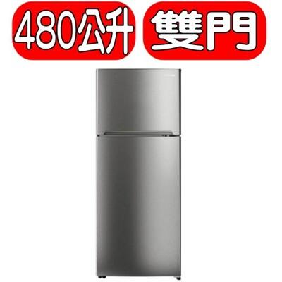 TATUNG大同【TR-B480VD-RS】480L雙門變頻冰箱 優質家電 (8.2折)