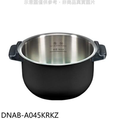 sharp夏普dnab-a045krkz適用kn-h16ta零水鍋內鍋配件 (7.6折)