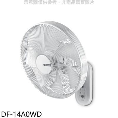 奇美【DF-14A0WD】14吋4段速微電腦遙控DC變頻壁扇電風扇 (7.8折)