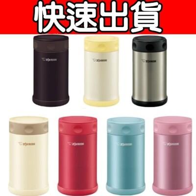 象印【SW-FCE75】750CC悶燒罐/燜燒罐/悶燒杯/燜燒杯 (8.3折)