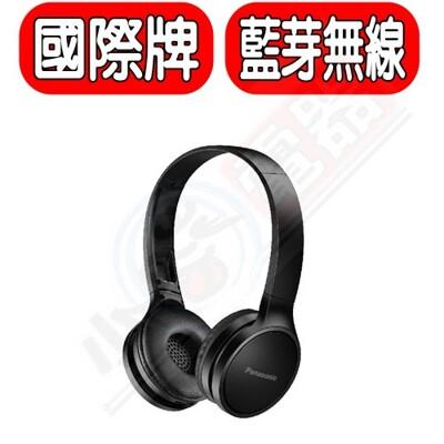 Panasonic國際牌【RP-HF400】無線耳機 (7.9折)