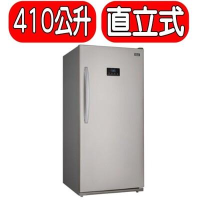 SANLUX台灣三洋【SCR-410A】410公升單門直立式冷凍櫃 (8.3折)