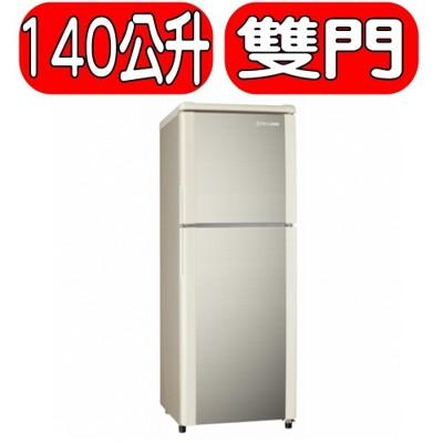 TATUNG大同【TR-B140S-AG】140L大同雙門冰箱 優質家電 (8.2折)