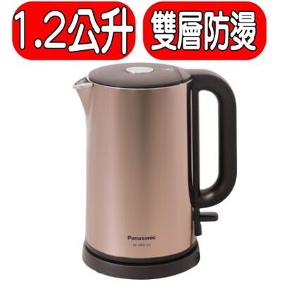 Panasonic國際牌【NC-HKD122】1.2L雙層防燙不鏽鋼快煮壺 (8折)