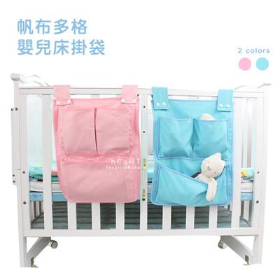 帆布多格分層嬰兒床掛袋收納袋 (2.7折)