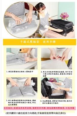旅行手捲真空壓縮袋40*60cm (4.7折)