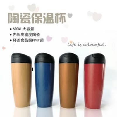 手提真空雙層陶瓷保溫杯 (4.4折)
