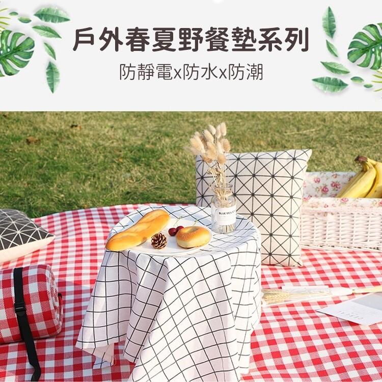 微笑生活戶外春夏加厚野餐墊系列 格子 條紋 加大野餐墊