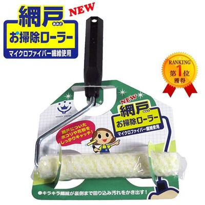 【微笑生活】日本超人氣 HANDY CROWN  清洗紗窗神器 雙面清潔紗窗刷 (5.8折)